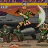 Guile Stage Theme