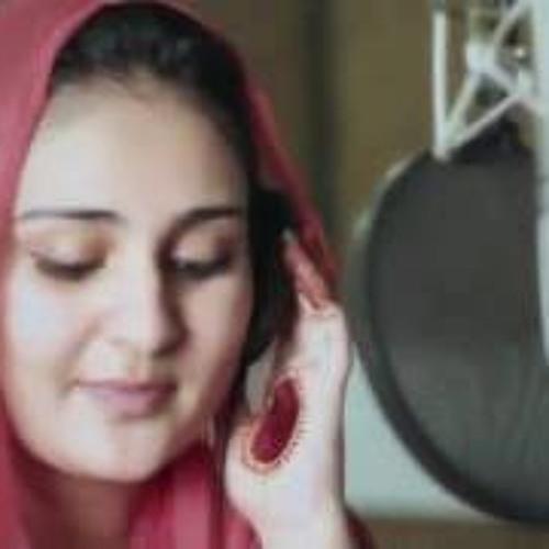 Gul Azro Khata Mukhta [Naat] Sara Raza Khan