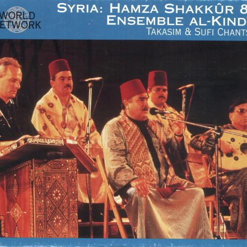 Hamza Shakkur & Ensemble Al-Kindi - Wasla en Saba