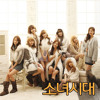 (Cover) SNSD - Snowy Wish