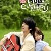 Park Shin Hye -The Day We Fall in Love