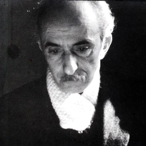 ریرا - نیما یوشیج