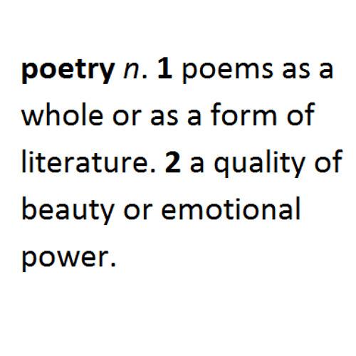 إلى شاعر