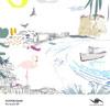 Hunter Game Ft. Bajka - The Island (Baikal Remix) - Full Version