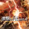 進撃の巨人(Attack On Titan//Shingeki No Kyojin) OP 紅蓮の弓矢(Guren no Yumiya) (COACH&SENDO Remix)