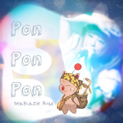 Kyary Pamyu Pamyu - Pon Pon Pon (Seablaze Rmx) [Hatsune Miku]✮