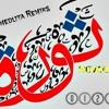 www.trpx.weebly.CoM|| Ahmed Li