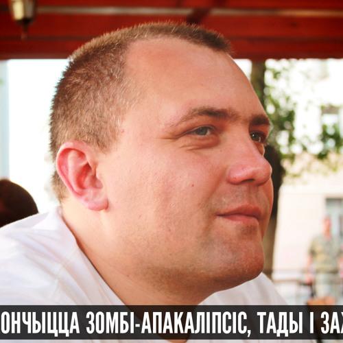 Сяргей Балахонаў - Альбом 2013 г.: аўдыётрэйлер
