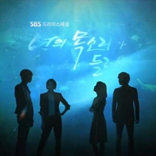 Korean Drama Ost by user156908891 on SoundCloud - Hear the world's