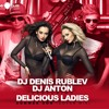 DJ Denis Rublev & DJ Anton feat. Delicious Ladies - Summer Son