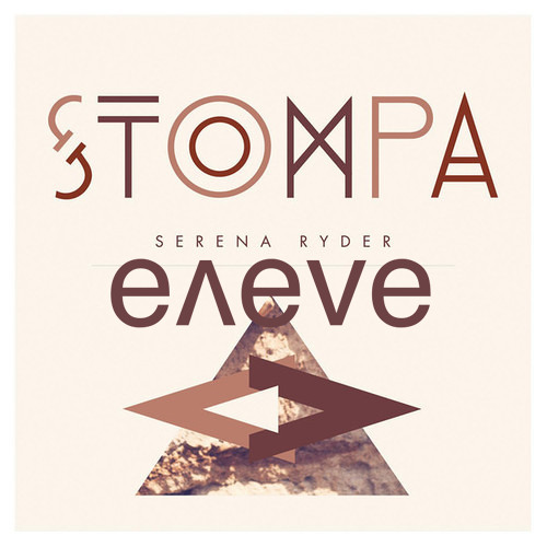 Serena Ryder - Stompa (eneve remix)
