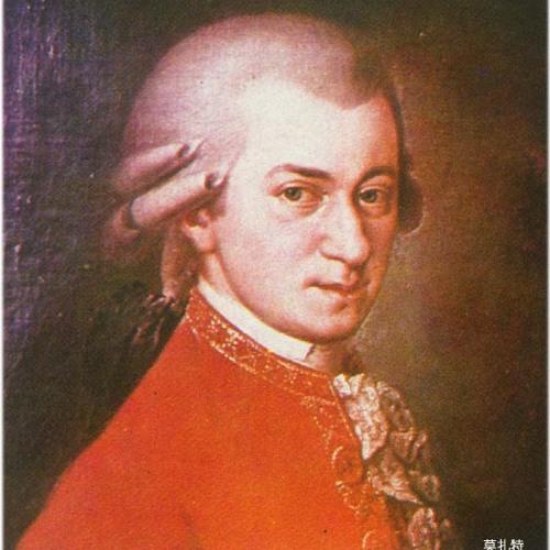 Mozart string quartet n.17 in b flat major, the hunt!