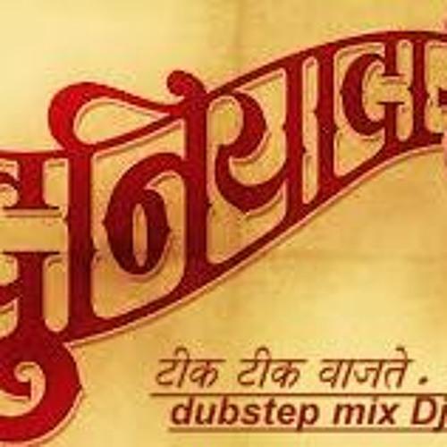 Tik Tik Vajte (Duniyadari) DJ N!TT Preview