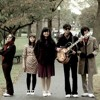 White Shoes and The Couples Company - SENJA