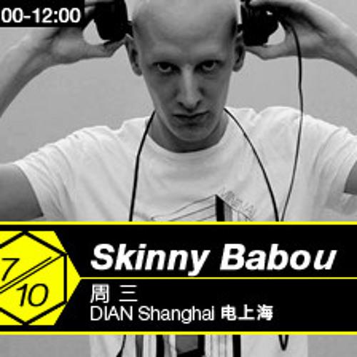 UdanceCN Global Guest - Skinny Babou【DIAN Shanghai电上海】France法国 20130710