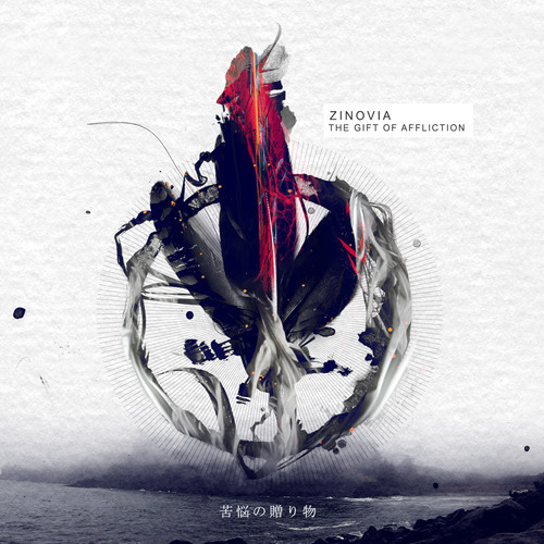 Zinovia: Beneath A Stellar Sky [The Gift Of Affliction - Tympanik Audio 2013]