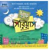 Bhagoban Ke Niye Thatta,vocals-Kharaj M,Paran B,Avijit R .Lyrics-Avijit Roy,Music-Joy Sarkar
