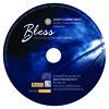 """Akale Akale Kester(Album """"Bless'')"""