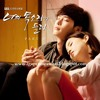 Melody Day - Sweety LaLaLa (I Hear Your Voice OST Part 5)