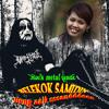 Belekok Samidin - Neng aa))) SSSAN666EEE