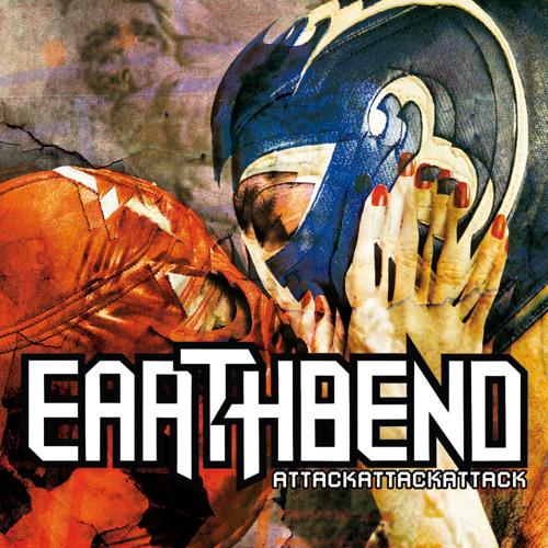 Earthbend - Driller Killer