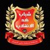 Free Download ارحل يا سيسى  عسكر دجى شعبي Mp3