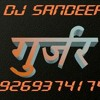 haridwar rukka padgya(dj sandeep9269374174)