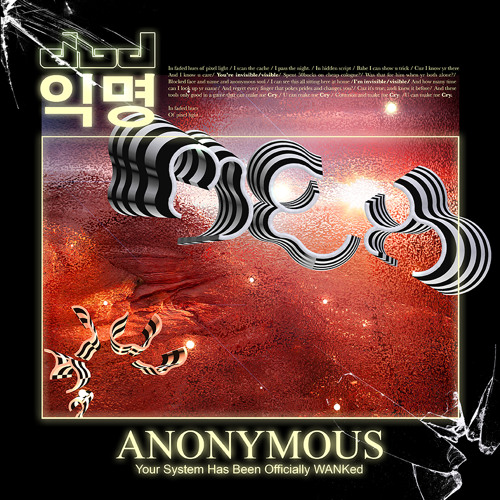 Dan Bodan - Anonymous (Fur Remix)