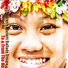 To & From the Heart (by Taiwu Children's Ancient Ballads Troupe & Daniel Ho) - PREVIEW