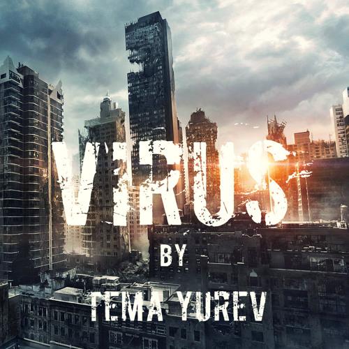 Tema Yurev - Вирус
