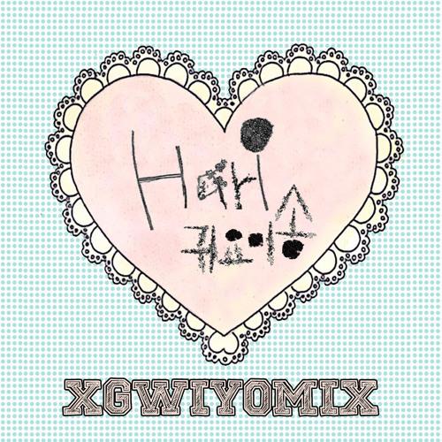 Hari (하리) - Gwiyomi/Kiyomi (귀요미송) (Metalcore Arrange)