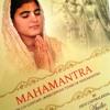 Maha Mantra Track No.6