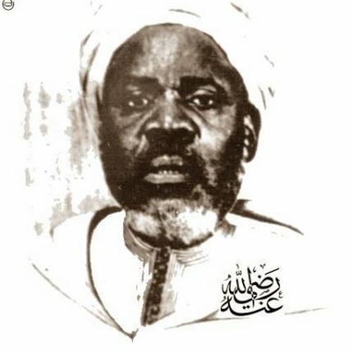 Diwan of Shaykh Ibrahim Niasse (ra) by Sidi Abdul Hafiz