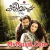 Aardramee by Shreya Ghoshal from Malayalam film Kalimannu