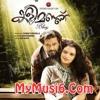 Aardramee by Shreya Ghoshal from Malayalam film Kalimannu