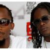 Lunaku lwa Mbaga By Radio & Weasle New Ugandan Music 2013