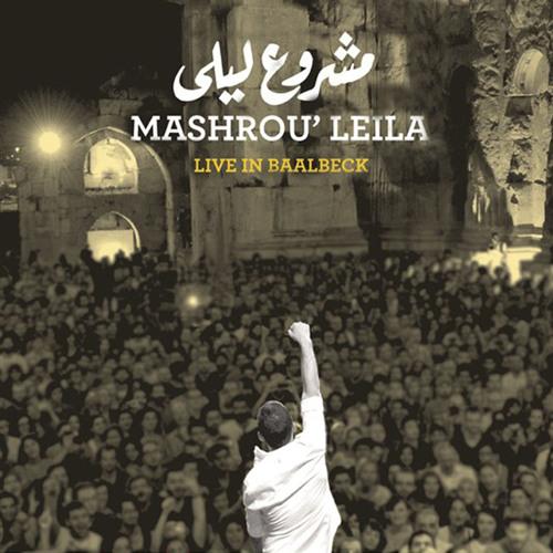 "Ma Tetrikni Heik ""Sawsan"" - Mashrou' Leila [Live in Baalbeck DVD]"