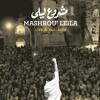 Ghadan Yawmon Afdal - Mashrou' Leila [Live in Baalbeck DVD] mp3