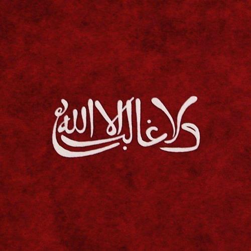 أغنية برنامج (قصة الأندلس)كاملة Al-Andalus