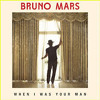 Bruno Mars - When I Was Your Man (Piano Instrumental)
