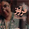 FarAvaz Interview - [25.7.2013]