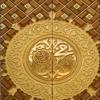 Meri Jholi Me Rehte Hen Sada Tukrey Mohammad (S.A.W.W) K mp3