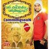 Thanseer Ramadan Hello Tone (Just Click To Listen)