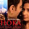 DHOKA- BASED ON A TRUE LOVE STORY SAD HOT MIX BY DJ PINTU