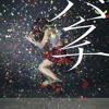 Bakuchi Dancer - DOES