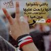 أغنية  موبينيل دايما مع بعض رمضان 2013 -- Mobinil Ramadan 2013 Dayman Ma3 Ba3d