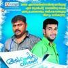 പറയാന് മറന്നു ഞാന് നിന്നോട്...singers saleem kodathur&jimcy khalid Lyrics Shanu Chelakkara Music Anshad Thrissur
