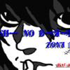 Shi No Barado (Zone 12) - Sprinkles* version
