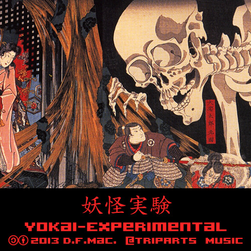 D.F.Mac. - Yokai-experimental
