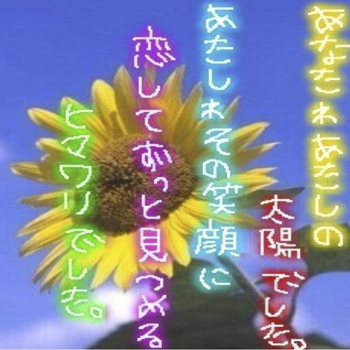 Longing ~跡切れたmelody~ (p.f ver.)